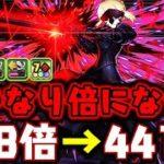 """いきなり""""Fateコラボ""""が強化ww 攻撃倍率が2倍になったオルタの火力がヤバすぎるwwwww Fateコラボ セイバーオルタテンプレ【ダックス】【パズドラ実況】"""