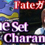 【パズドラ】Fateコラボガチャのワンセットチャレンジ!間桐桜ちゃんを求めてみた、、