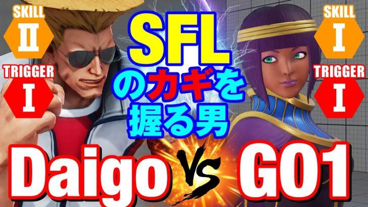スト5 ウメハラ(ガイル)vs GO1(メナト) SFLのカギを握る男 Daigo Umehara(Guile) vs GO1(Menat) SFV