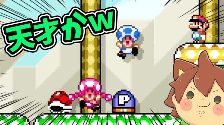 【スーパーマリオメーカー2#287】残りタイム10秒からの神ダブルキルwwwww【Super Mario Maker 2】ゆっくり実況プレイ