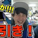 【パズドラ】衛宮士郎狙いでFateコラボガチャ引いたら神が舞い降りた!!!