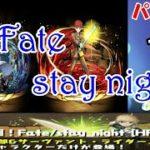【パズドラ】Fate/stay night [HF]ガチャで主人公とセイバーが当たるまで引きましたw