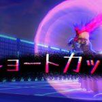 【#コンパス】セイバーオルタHAまとめ Fateコラボ