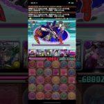 【パズドラ】シンカリオンクエスト!Lv5 オルタ☓オルタ(マルチ)